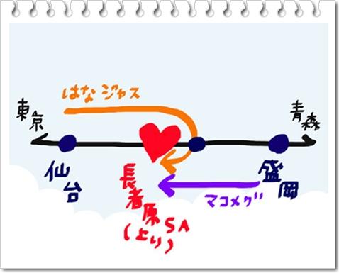 natutabi81.jpg