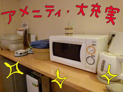 natutabi92.jpg