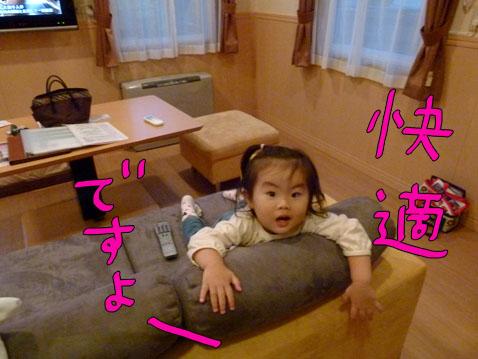 natutabi93.jpg