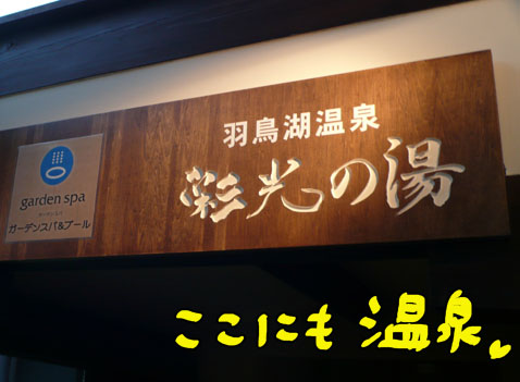 natutabi98.jpg