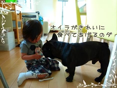 sharing10.jpg