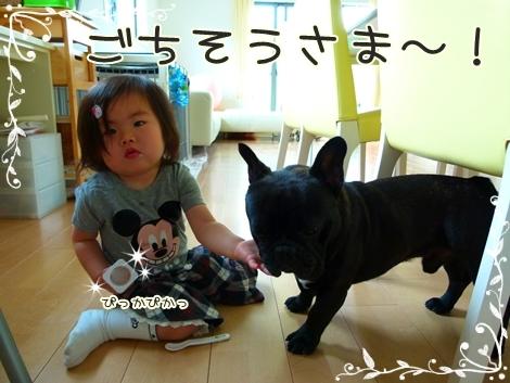 sharing11.jpg