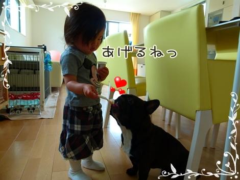sharing3.jpg