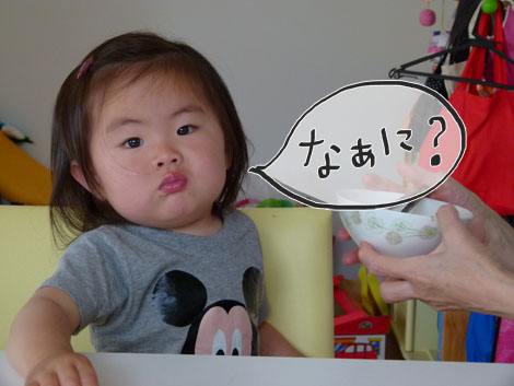 syori3.jpg