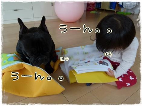 yomikikase5.jpg