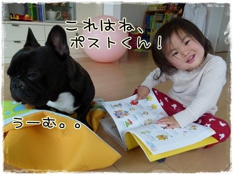 yomikikase7.jpg