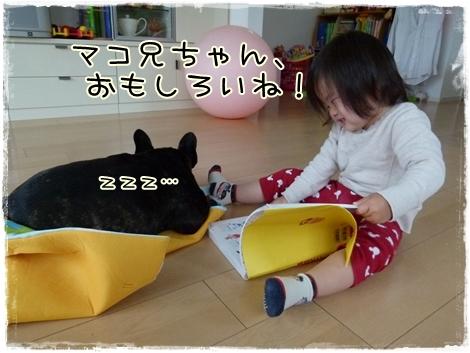 yomikikase9.jpg