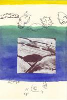 izu6.jpg