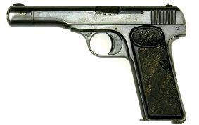 WS01不二子の銃0000