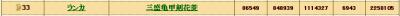 キャプチャ4_convert_20121014032603