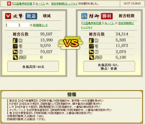キャプチャ12_convert_20121031223829
