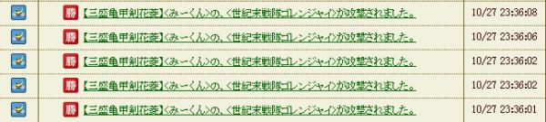 キャプチャ13_convert_20121031224311