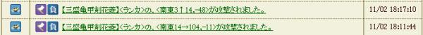 キャプチャ9_convert_20121105234000