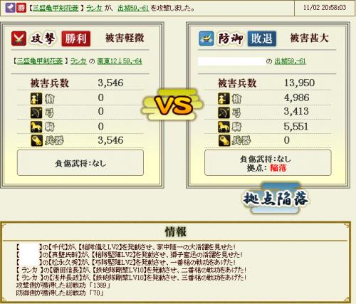 キャプチャ16_convert_20121105230837