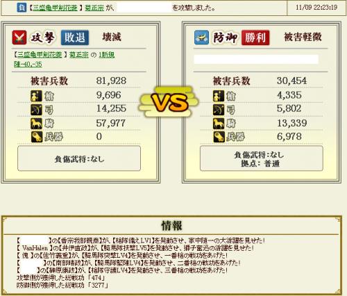 キャプチャ8_convert_20121117213319