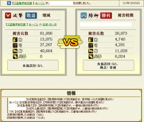 キャプチャ10_convert_20121117213713
