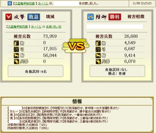 キャプチャ11_convert_20121117213855