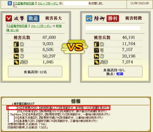 キャプチャ16_convert_20121117215334