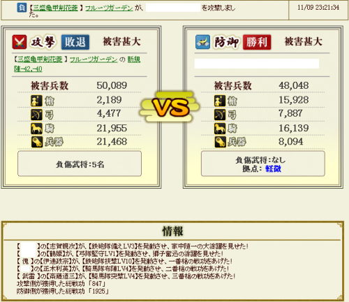キャプチャ17_convert_20121117215348