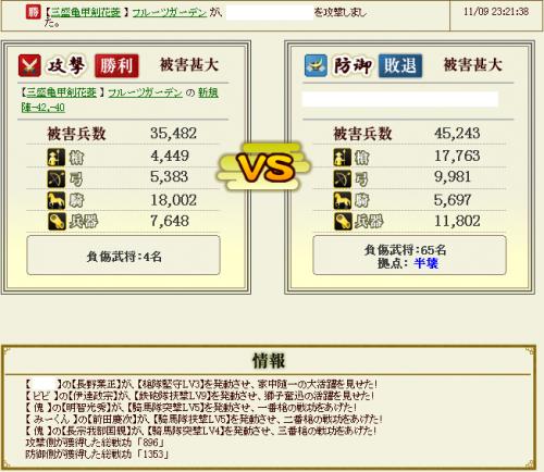 キャプチャ18_convert_20121117215400