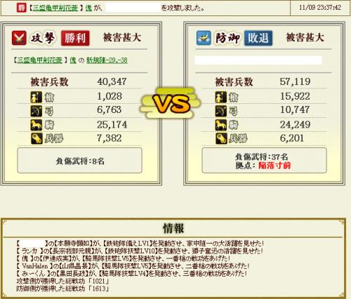 キャプチャ20_convert_20121117215849