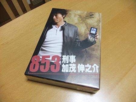 20100721-01.jpg