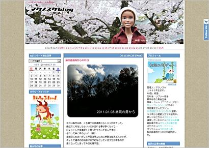 20110425-04.jpg