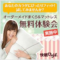 http://www.kaimin-hiroba.jp/