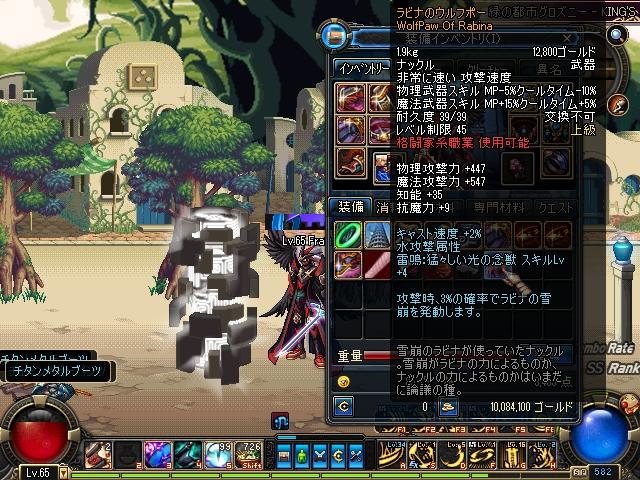 ScreenShot2011_0110_222109999.jpg