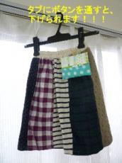 タブつきティッシュケース スカート3
