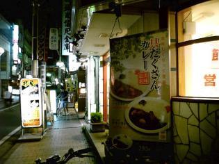 松屋、具だくさんトマトカレー(大盛)1