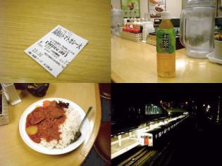 松屋、具だくさんトマトカレー(大盛)3