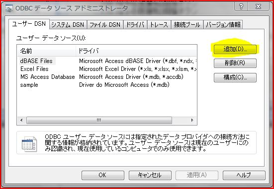 Odbc02.jpg