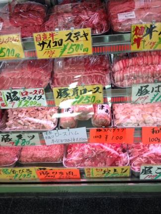 fc2blog_20121123231303bbd.jpg