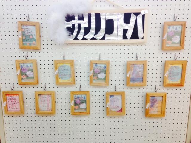 moblog_a323ae6e.jpg