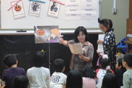 story reading
