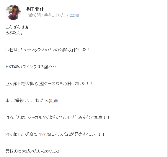 Google+ (3)