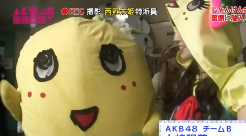 AKB48SHOW #2 14)