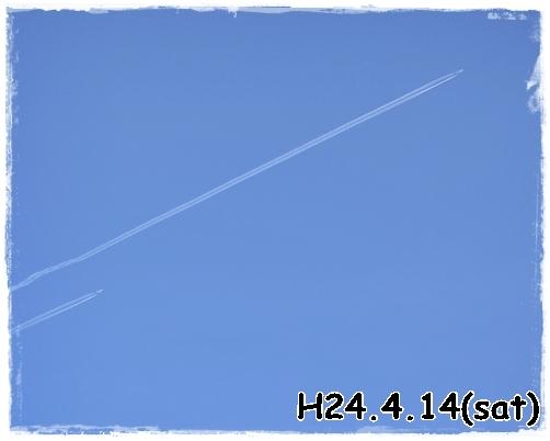 1_20120527204237.jpg