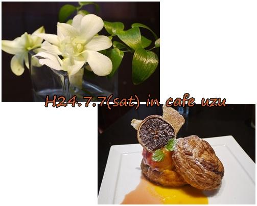 1_20120802233817.jpg