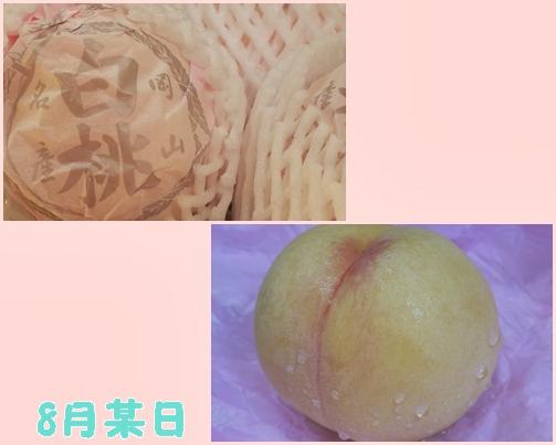 1_20121203004419.jpg
