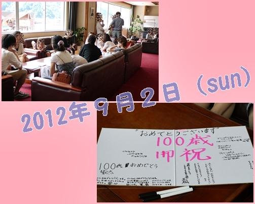1_20121203015112.jpg