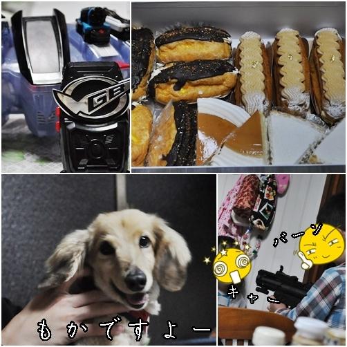 2_20120515073430.jpg