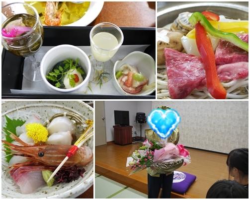 3_20121203015115.jpg