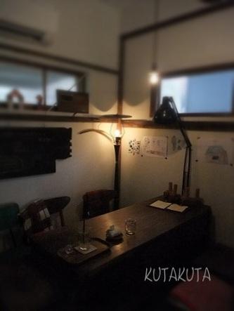 104_20121110101351.jpg