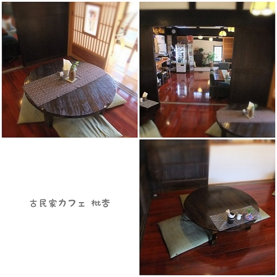 137_20121111150403.jpg
