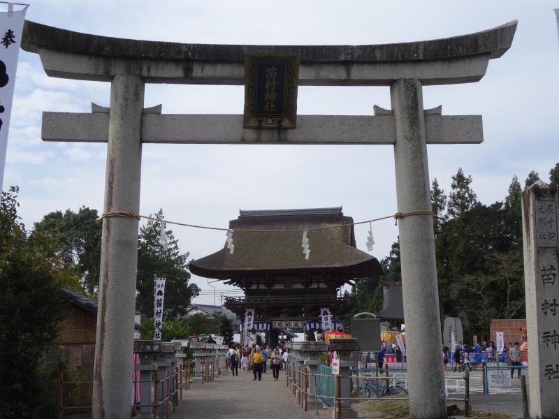 苗村神社2