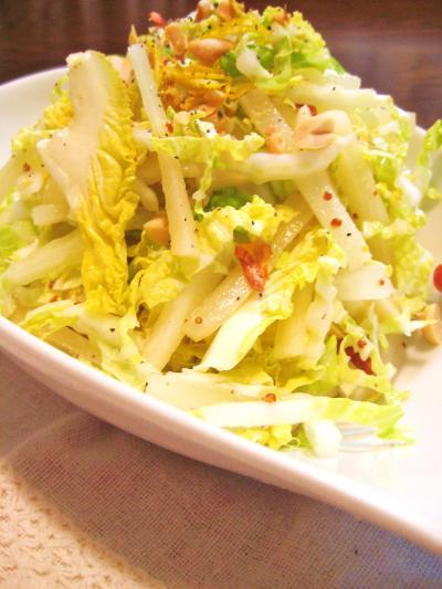 白菜とヤーコンのサラダ