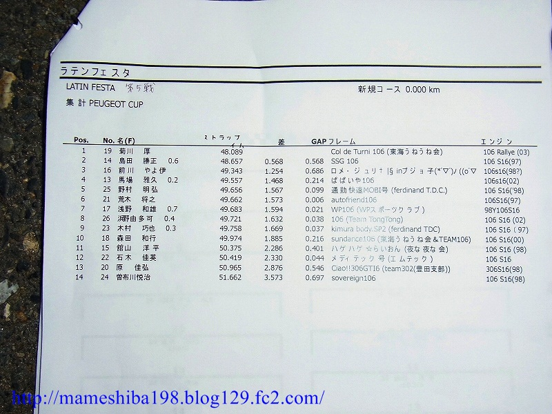 RIMG1088.jpg