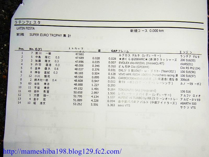 RIMG1092.jpg